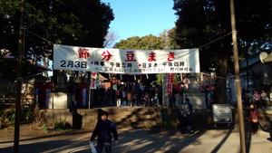 20150203野川神社節分