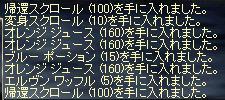 1b386002.jpg