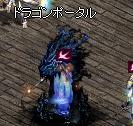 青ポータル