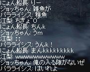 b8844acf.jpg