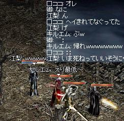 cc4e6ed2.jpg