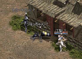 d7a79987.jpg