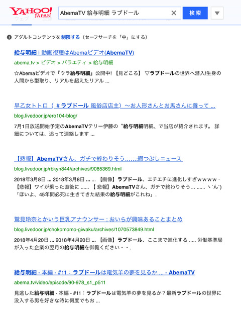 ABBAA980-16AB-49F9-81C9-29D4B441414D
