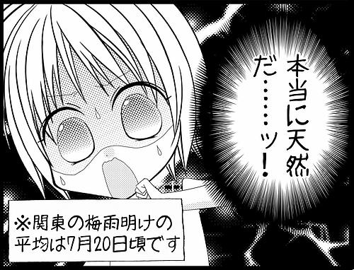 471c53da6581130a3d1a.JPG