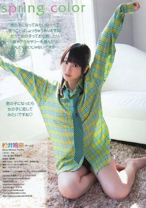jp_imgpink_imgs_9_8_98d4b082