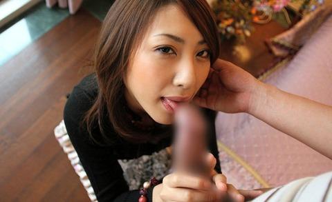 jp_adluto_imgs_3_5_35690ae1