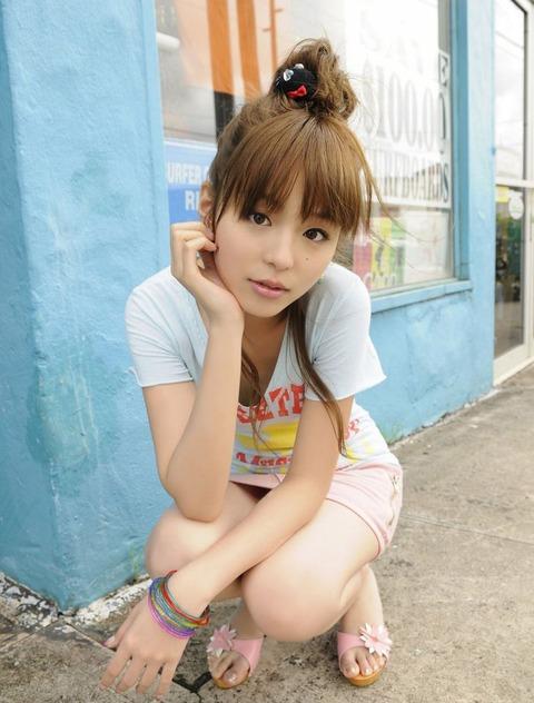 jp_imgpink_imgs_5_c_5c984300