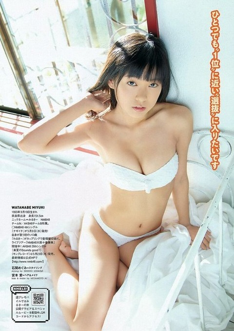 jp_imgpink_imgs_8_f_8f55d1ba