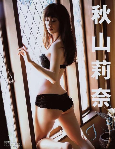 jp_imgpink_imgs_3_5_3504e2c5