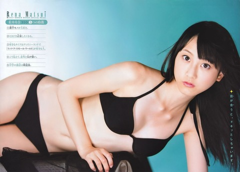 jp_imgpink_imgs_2_f_2fbe0882