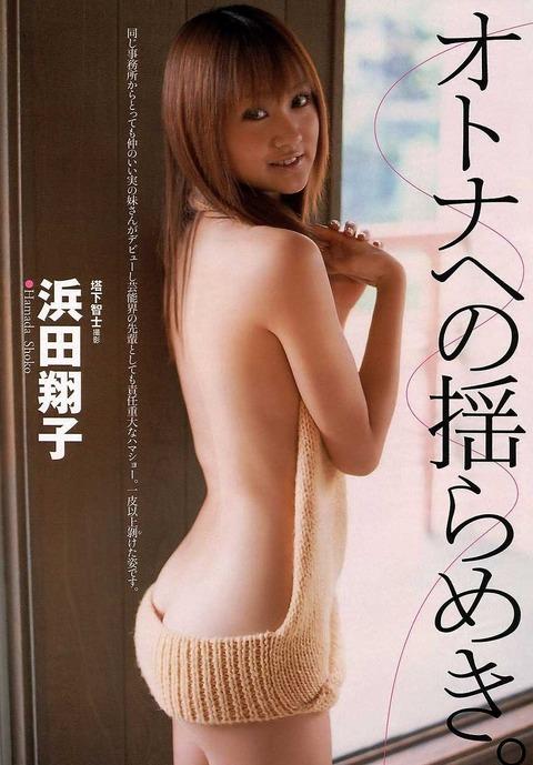 jp_imgpink_imgs_c_1_c149148f