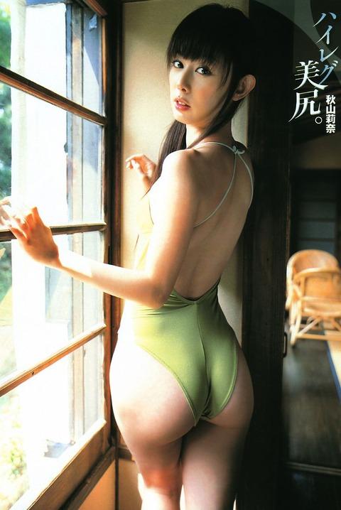 jp_imgpink_imgs_a_c_ac03c0d4