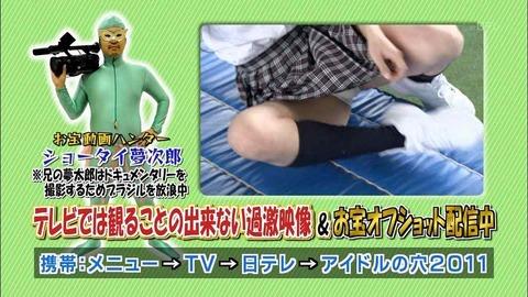 com_n_a_n_nanpa7king_2012_04_13_13_30_010