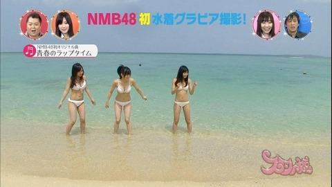 com_n_a_n_nanpa7king_2012_04_06_17_08_001