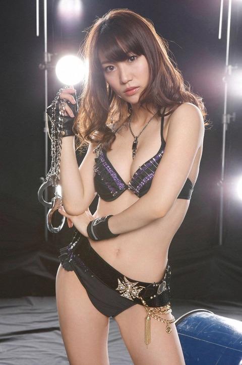 jp_imgpink_imgs_7_a_7a75749a
