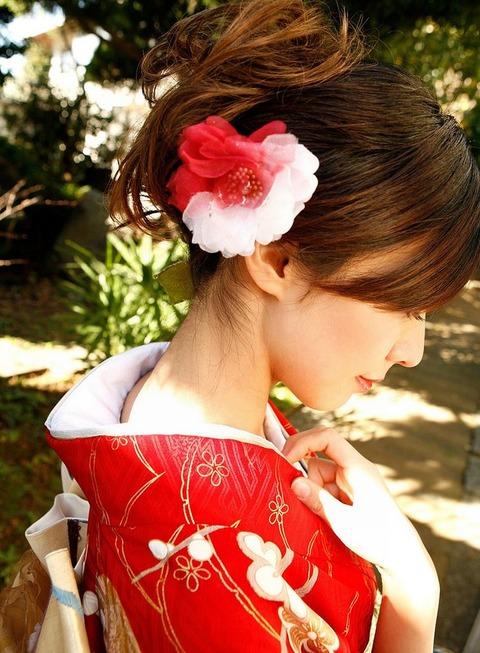 jp_imgpink_imgs_8_3_83060185
