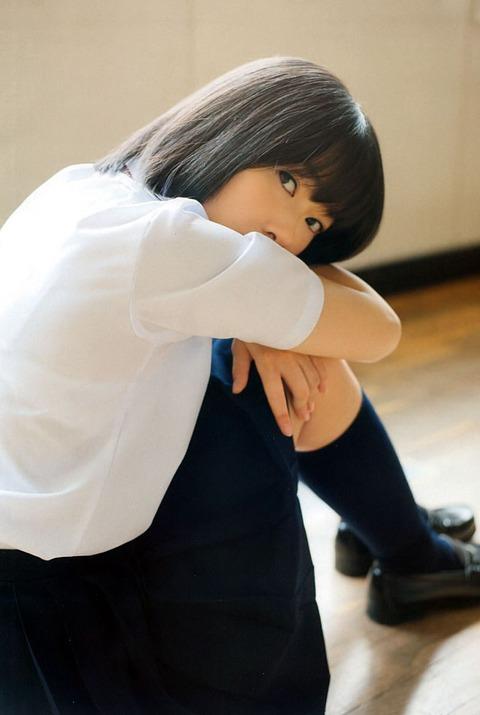 jp_imgpink_imgs_7_9_7946e10a