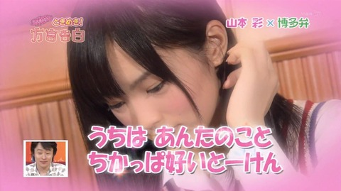 jp_imgpink_imgs_c_1_c116b148