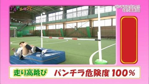 com_n_a_n_nanpa7king_2012_04_13_13_30_004