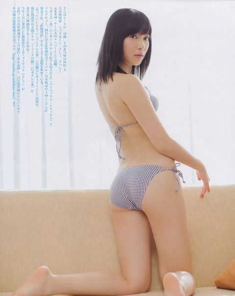 jp_imgpink_imgs_3_d_3d919e45