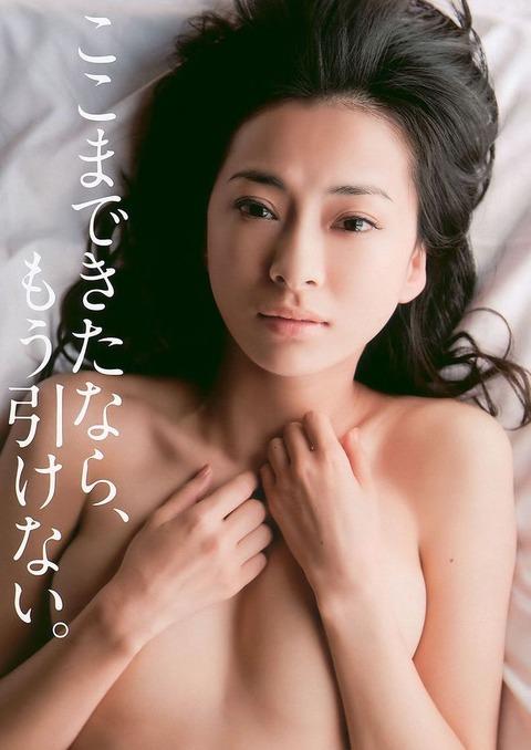 jp_imgpink_imgs_d_e_def9ba1a
