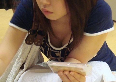 jp_imgpink_imgs_c_1_c1040938