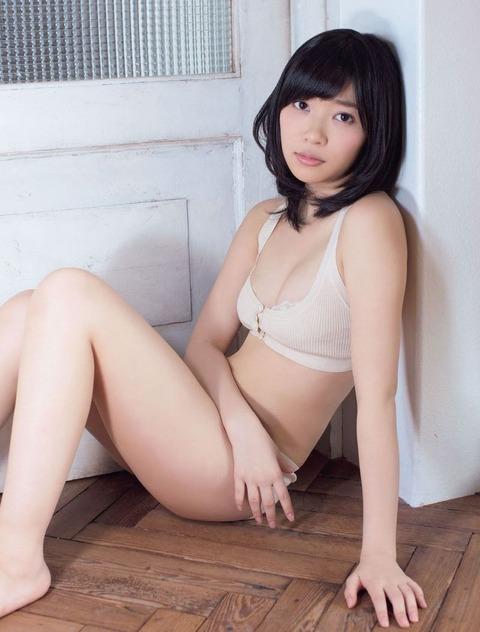 jp_imgpink_imgs_d_a_da393fdf