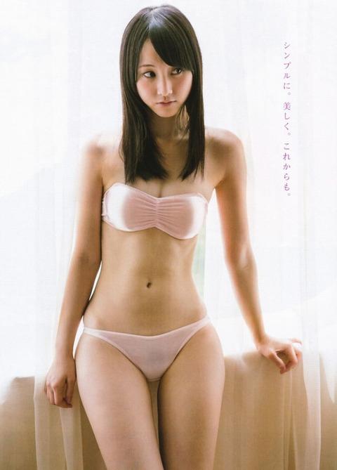 jp_imgpink_imgs_e_e_ee165c1d