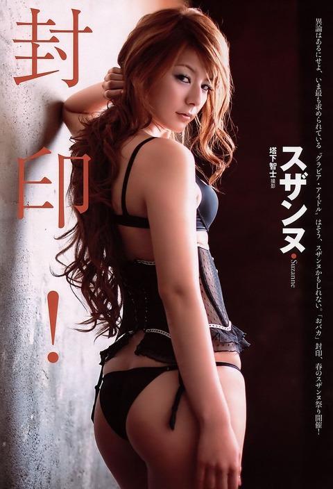 jp_imgpink_imgs_b_3_b350fa0a