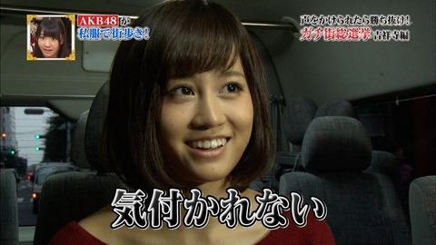 jp_adluto_imgs_9_b_9b7390ae