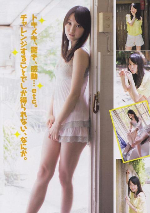 jp_imgpink_imgs_4_8_48630238