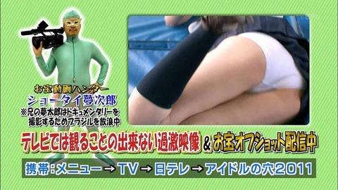 com_n_a_n_nanpa7king_2012_04_13_13_30_014
