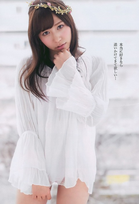 jp_imgpink_imgs_0_c_0c30ed30