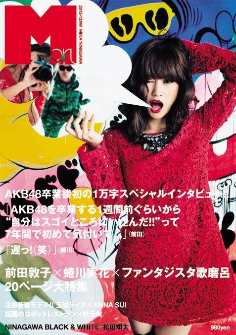 jp_niconico3939_imgs_1_2_12d90f49