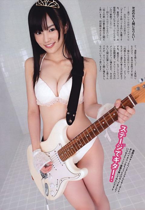 jp_imgpink_imgs_7_7_775a70f1