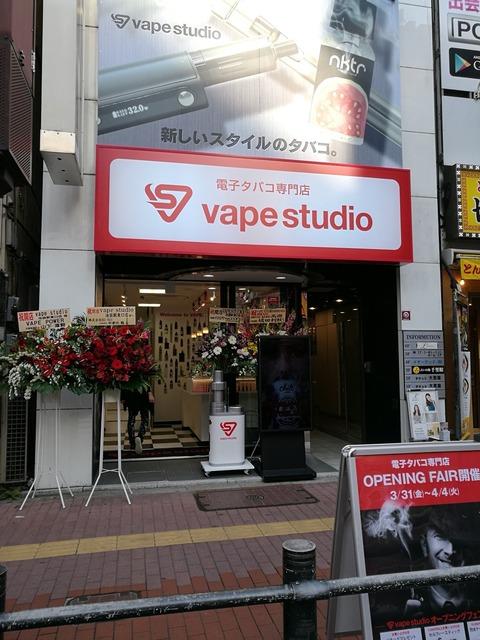 ikebukuro_studio007