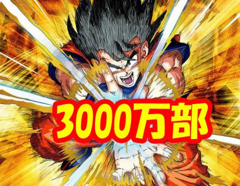 ドラゴンボール-500x388