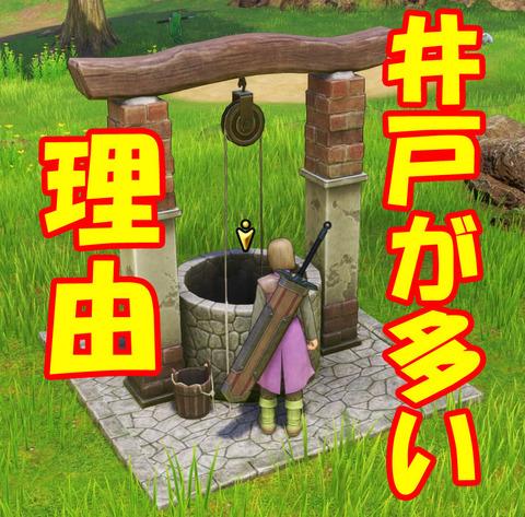 kitanotakeshi-01
