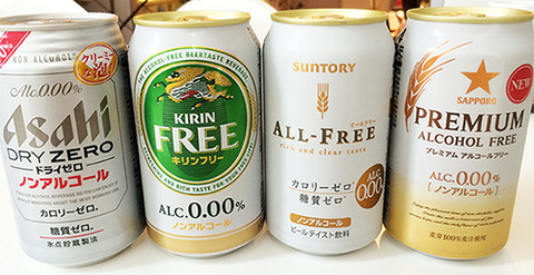 kuos_beer06