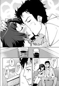 jp_books_edojin_sa_steins_gate_chucchuru_jpg_19