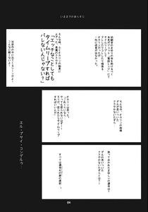 jp_books_edojin_sa_steins_gate_gozen_3_4_jpg_03