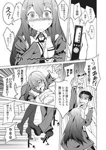 jp_books_edojin_sa_steins_gate_joshu_jpg_05