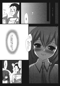 jp_books_edojin_sa_steins_gate_gozen_3_4_jpg_31