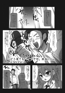 jp_books_edojin_sa_steins_gate_gozen_3_4_jpg_04
