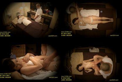 挙式前のお姉さんがブライダルエステで男性が行うボディトリートメントの快楽に寝取られる