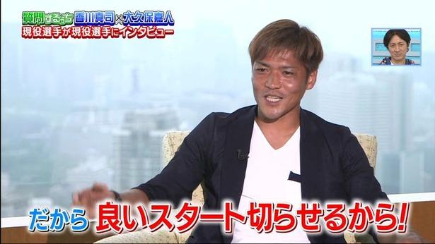 大久保嘉人が日本代表を一刀両断!代表に苦言 若手FWをチクリ、ハリルは「アジアを知らない」