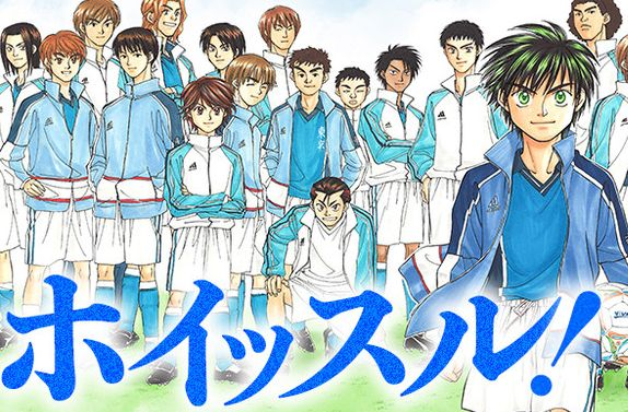 【悲報】サッカー漫画ホイッスルを語れるなんJ民0人説