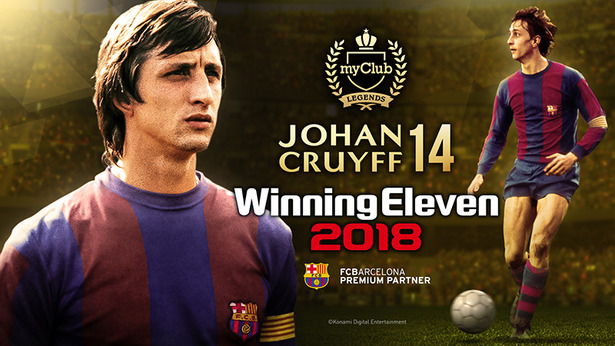 WE2018_CRUYFF_PhotoVisual