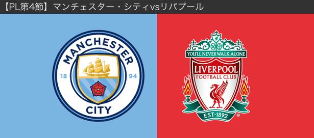 1718-pl04-Manchester-City-a