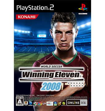 we2008_ps2